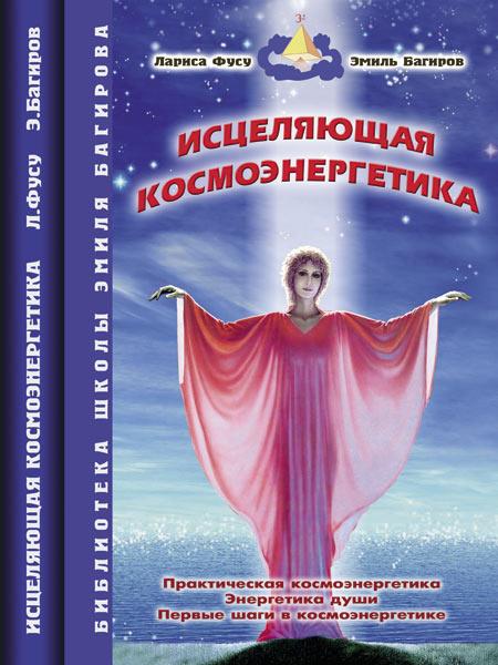 http://www.zoltel.ru/images/ik.jpg
